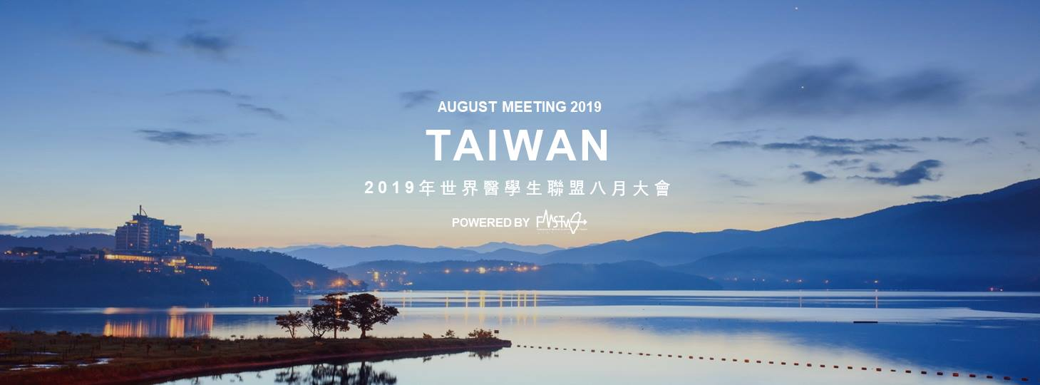 TAIWAN TOUCHES YOUR HEART